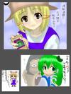 Kero_com_sm