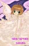 Sakura_for_hamatoro